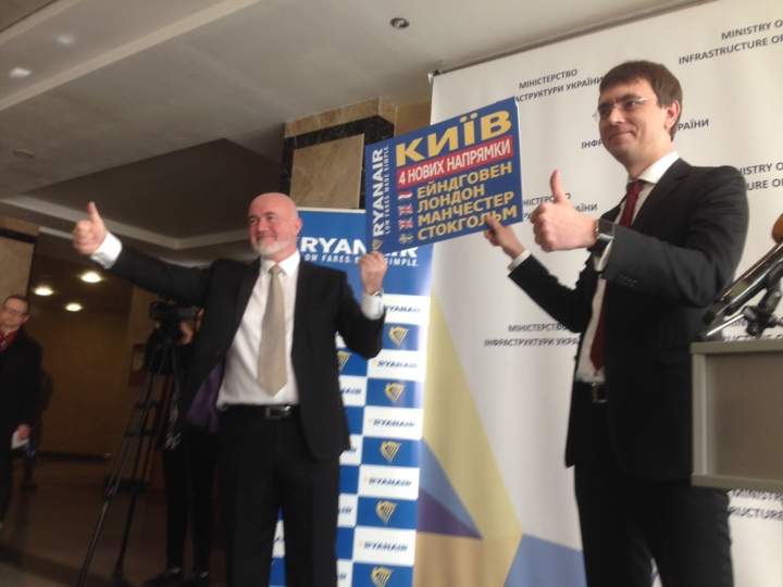 DOB Kiev Mar17