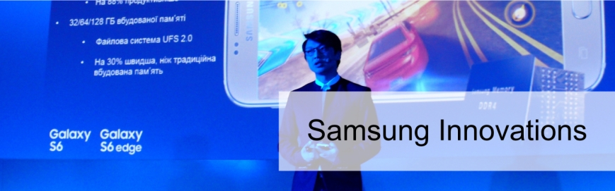 Samsung Innovations